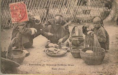 广东1908