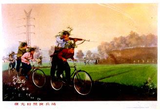 自行车游击战