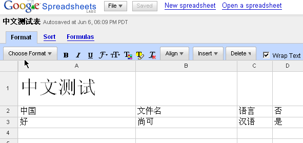 google spreadsheets chinese