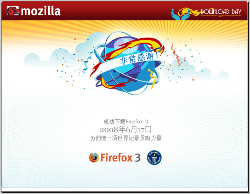 2008 firefox download day